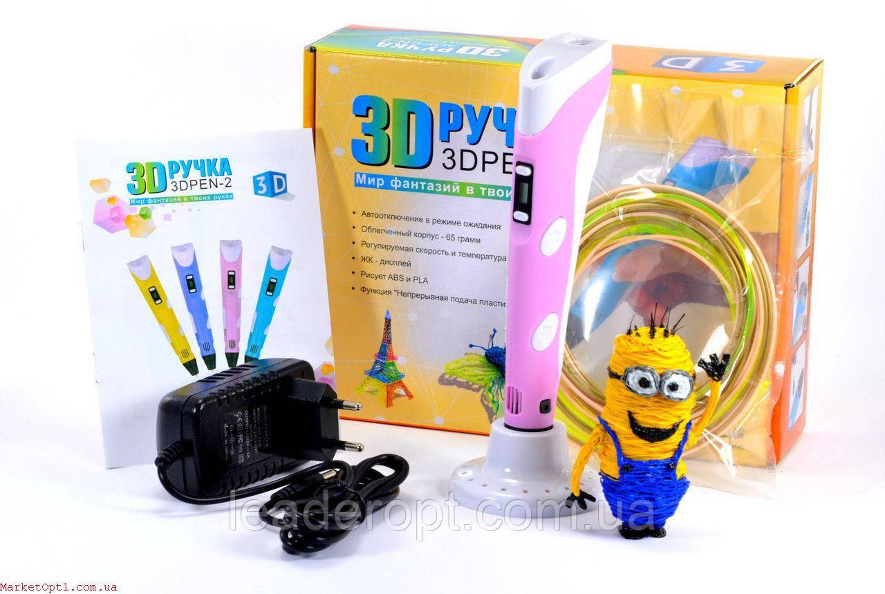 [ОПТ] 3D ручка з LCD дисплеєм Pen 2 3Д принтер для малювання
