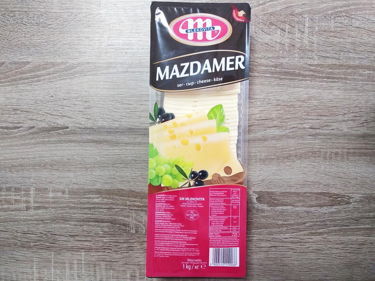 Сир Mlekovita Mazdamer Маздамер нарізний 1кг.