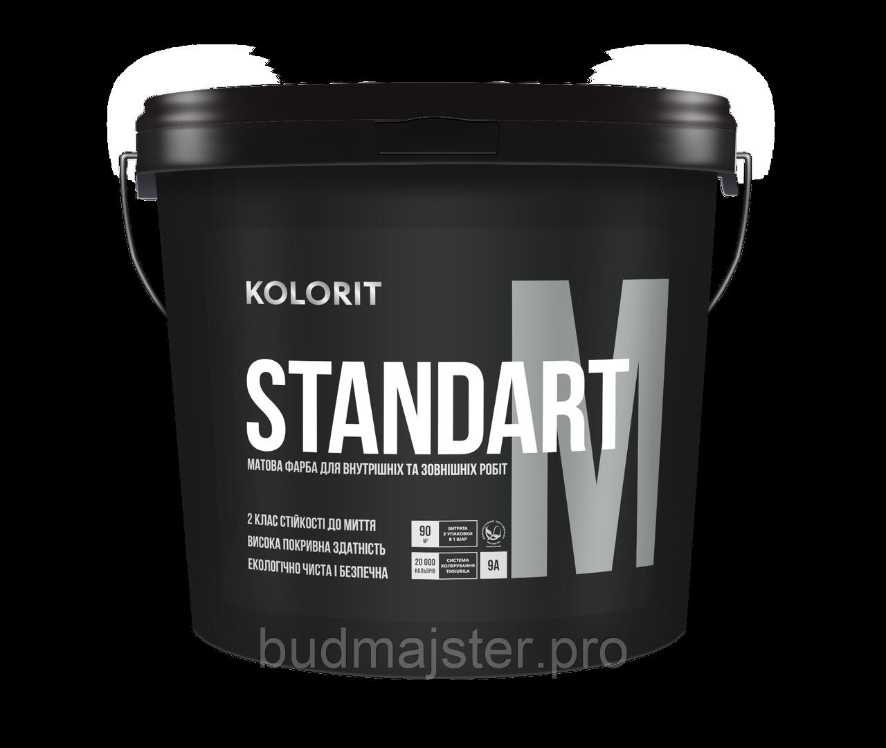 Фарба глибокоматова стійка Kolorit STANDART M 4,5 л
