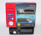 Автомагнитола 1012BT 50W*4 с bluetooth/MP3/SD/USB/AUX, фото 8