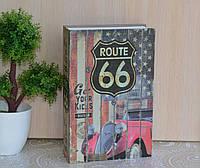 """Книга-сейф """"Route 66"""" (Трасса 66)"""