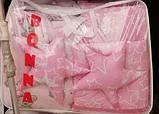 """Комплект """"Elite"""" в детскую кроватку, нежно-розовый с мишками, фото 3"""