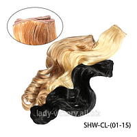 """Волосы искусственные на трессах в стиле """"Легкий завиток"""" SHW-CL-(01-15), 60 см темный блондин, золотистый VI (#8)"""