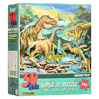 Пазлы 3D 10806   динозавры, 46-31см, 150дет, в кор-ке, 20-20-5см