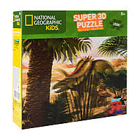 Пазлы 3D 10877 динозавры, 46-31см, 150дет, в кор-ке, 20-20-5см