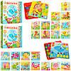 Мозаика 66838-48, 12 картинок, 35 фишек, 2 вида