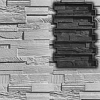 """Форма """"Винтаж"""" для гипсовой плитки под деревянную мозаику 375*110 мм; резиновая форма для гипсовой плитки"""