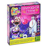 """Набор для опытов """"Естественный ток"""", 20 деталей Fun Game (7351)"""