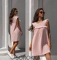 Жіноче легке літнє міні-сукня рожеве 42-44,44-46