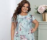 Нарядное летнее шифоновое платье больших размеров 50,52,54,56, на подкладке, цветочный принт, Зеленое, фото 4