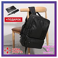 Городской рюкзак-сумка Calvin Klein. Черный унисекс рюкзак-сумка. Рюкзак-сумка для ноутбука.
