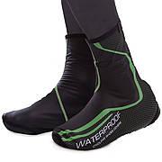 Чехлы для велосипедной обуви съемные LF1012 (L (44-45))