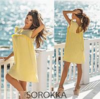 Жіноче легке літнє міні-сукня жовті 42-44,44-46