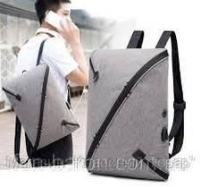 SALE! Рюкзак Uno bag серый