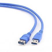 SALE! Кабель USB2.0 AM/AF 2м (в пакете синий)