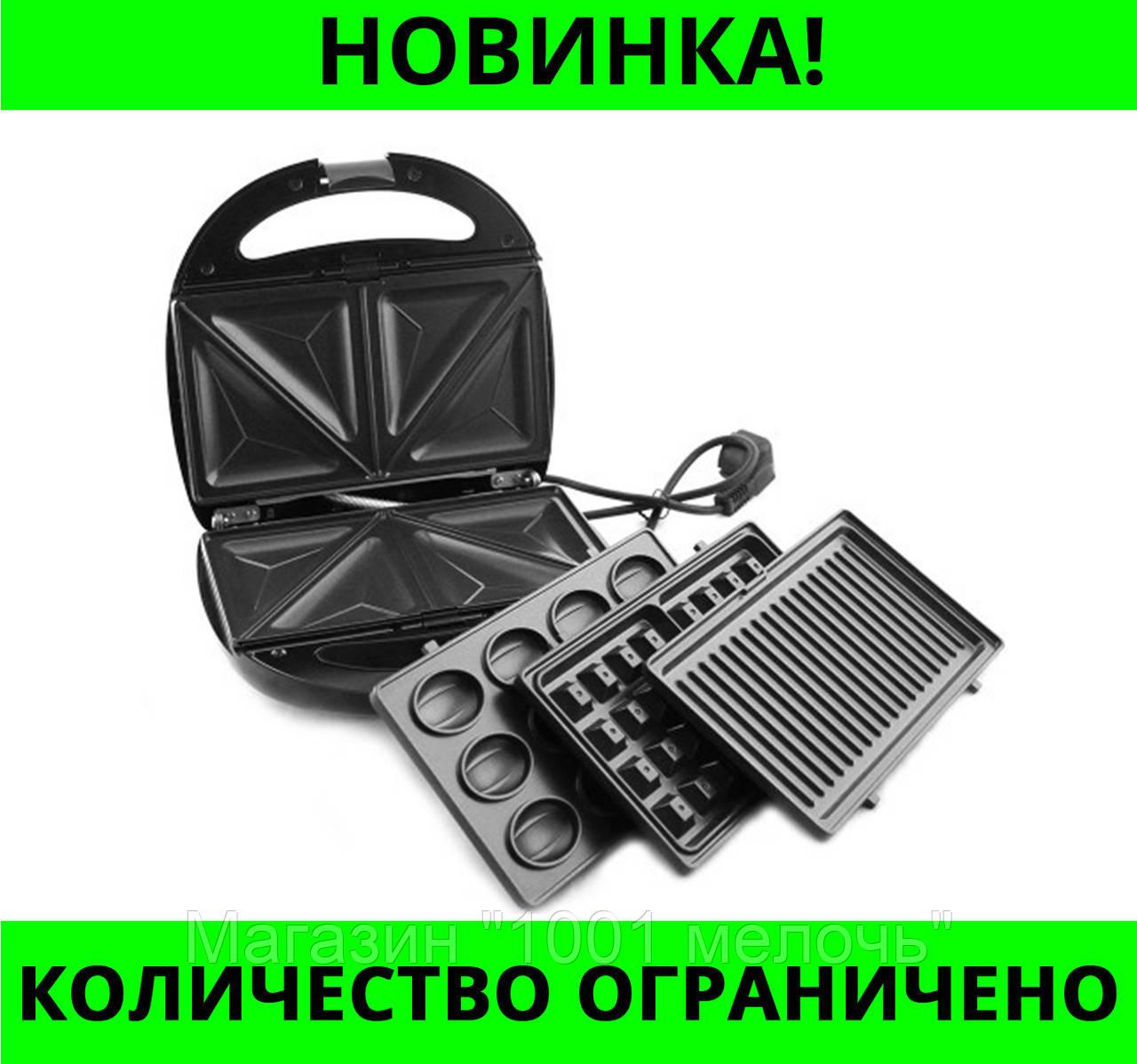SALE! Сэндвичница Domotec MS-7704 (4в1)!Розница и Опт