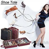 "Sale! Органайзер для обуви ""Shoe TOTE"" на 6 пар, фото 2"