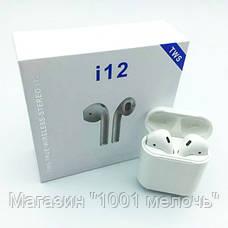 Sale! Беспроводные сенсорные наушники i12-Tws, фото 3
