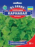 Семена Петрушка листовая Карнавал,Гигантелла  20,50 г., фото 3