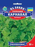 Семена Петрушка листовая Карнавал,Гигантелла  20,50 г., фото 4