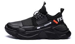Кросівки чоловічі чорні FXXK Off