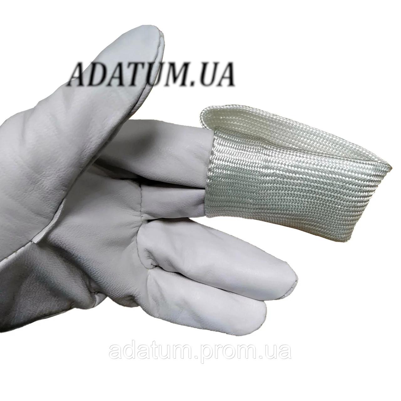 Защита пальцев для аргонодуговой сварки TIG, p. XL