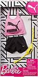 Одежда для кукл Барби Barbie Clothes Puma Outfit, фото 2