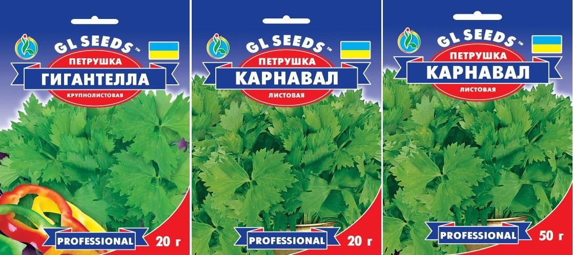 Семена Петрушка листовая Карнавал,Гигантелла  20,50 г.