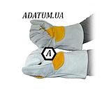 Перчатки сварщика MMA / MIG, 2201XL, фото 2