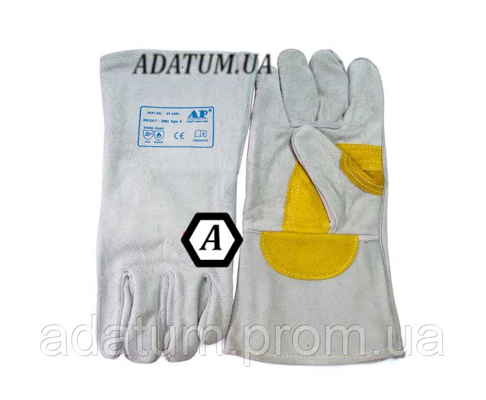 Перчатки сварщика MMA / MIG, 2201XL