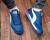 Летние мужские кроссовки Puma Jogger синие (пума джоггер, реплика)