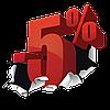 Знижка 5% на наступну покупку!