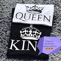 Парные футболки чёрные и белые жена Царя и Царь