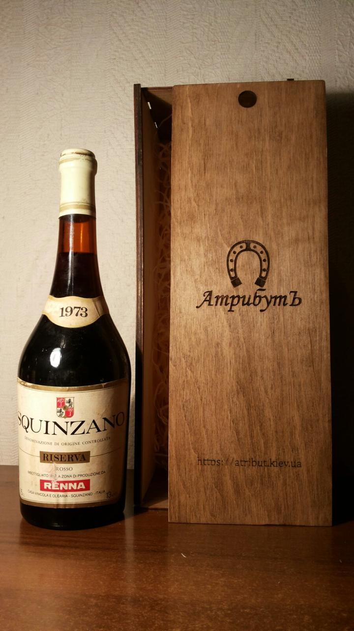 Вино 1973 года Squinzano Италия
