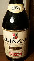Вино 1973 года Squinzano Италия, фото 2