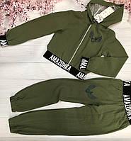 Красивый спортивный костюм для девочки подростка. (Кофта и спортивные штаны на манжетах) Размер 134-152