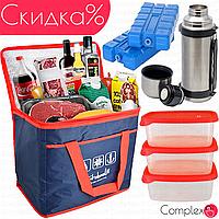35л, Термосумка большая для еды напитков пикника продуктов сумка холодильник изотермическая, термос с ручкой