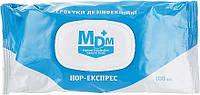 Дезинфицирующие салфетки НОР-експрес, 100 шт