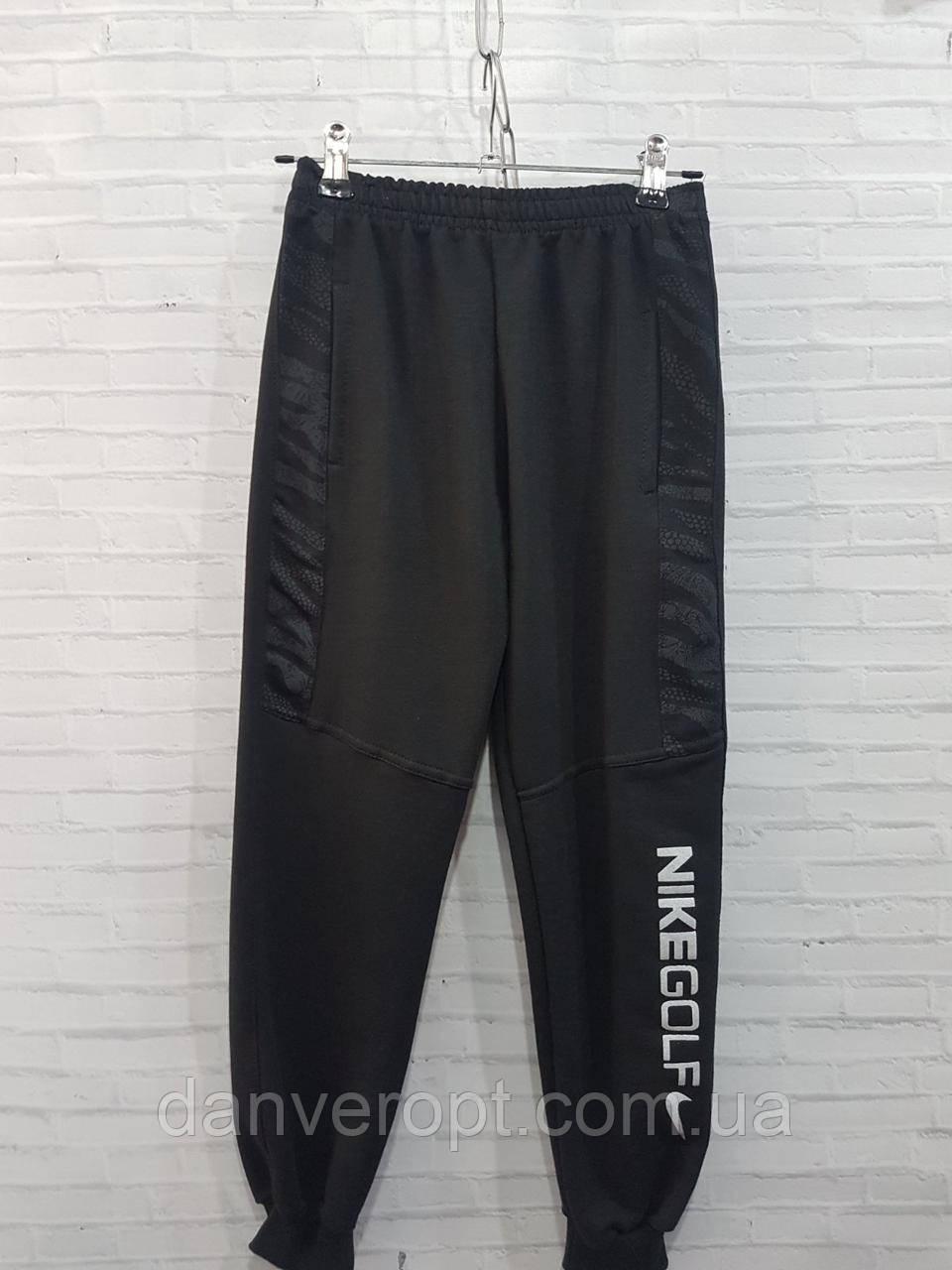 Спортивные штаны подростковые стильные NIKEGOLF на мальчика 9-13 лет, купить оптом со склада 7км Одесса