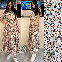 Стильное длинное платье в пол с цветочным принтом, арт. CDM-2740