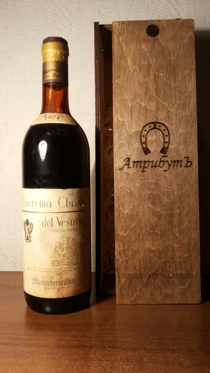 Вино 1974 года Lacryma Christi  del Vesuvio Италия