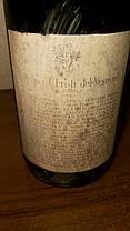 Вино 1974 года Lacryma Christi  del Vesuvio Италия, фото 2