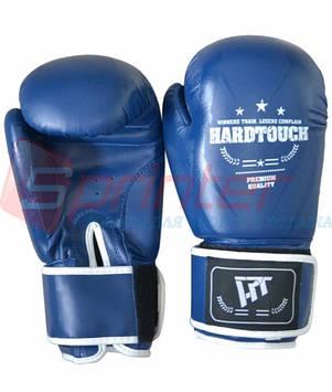 "Перчатки боксёрские ""HARD TOUCH"" 10 синий."