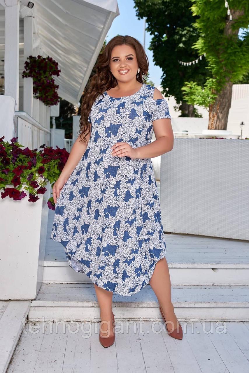 Женское летнее платье большого размера 50, 52, 54, 56, легкое, с оголенными плечами и цветочным принтом