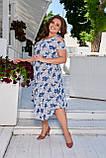 Женское летнее платье большого размера 50, 52, 54, 56, легкое, с оголенными плечами и цветочным принтом, фото 2