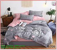 Постельное белье ранфорс, комплект постельного белья 100% хлопок с компаньоном R-709 Двуспальный