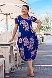 Нарядное летнее шифоновое платье больших размеров 50,52,54,56, Электрик с цветочным принтом, фото 3