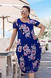 Нарядное летнее шифоновое платье больших размеров 50,52,54,56, Электрик с цветочным принтом, фото 6