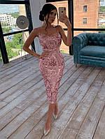 Платье вечернее приталенное миди BRT2185