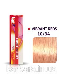 Фарба для волосся Wella Color Touch 10/34 золотисто-мідний-новинка!